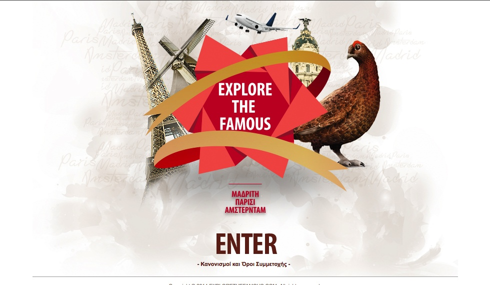 Explore the Famous microsite Enter the competition