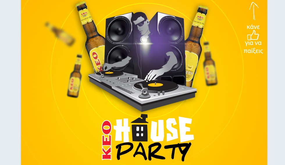 KEO Facebook competition House Party