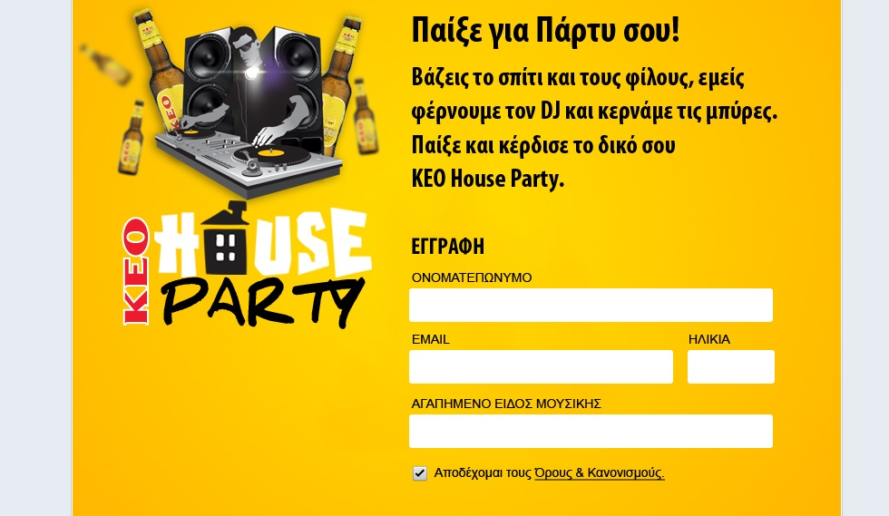 KEO Facebook competition personal user info