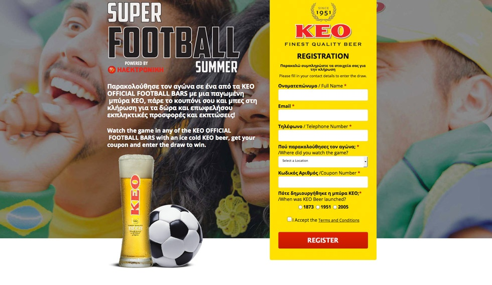 KEO Super Football Competition personal user info