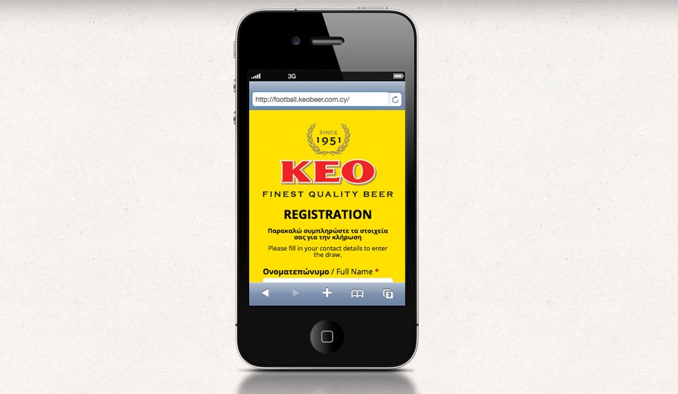 KEO Super Football Competition mobile view