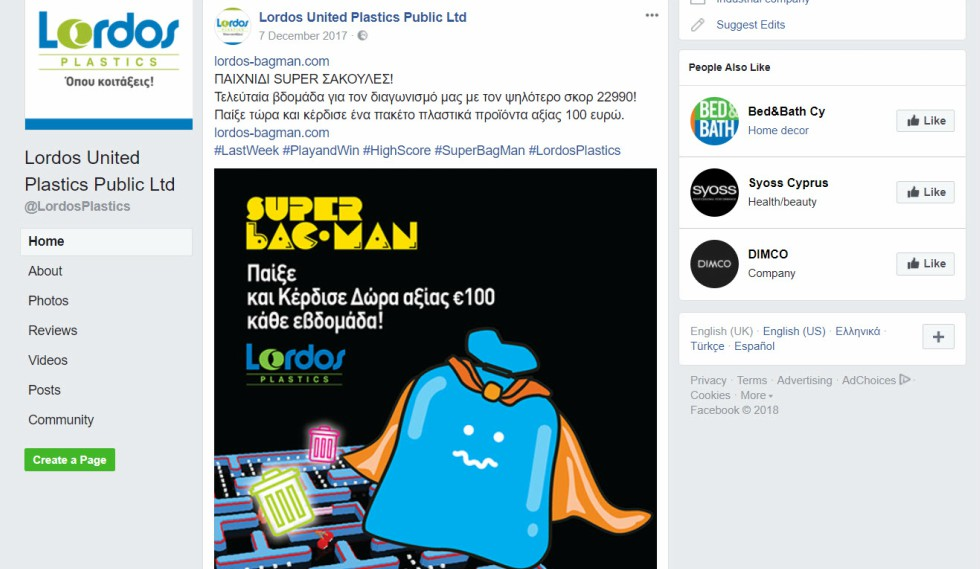 Lordos Plastics Facebook Competition Post