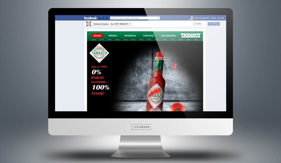 Facebook Tabasco Application