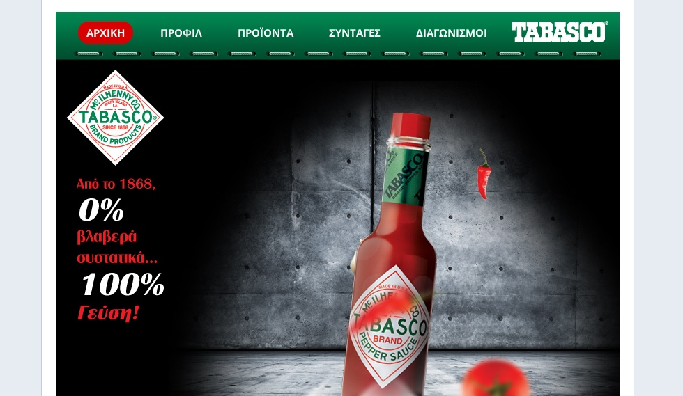 Home Page Tabasco Facebook Application