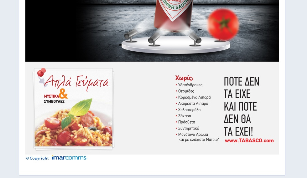 Home Page Tabasco