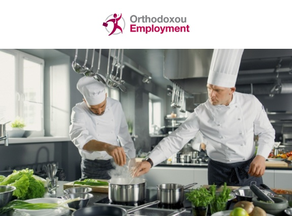 Orthodoxou Employment Website
