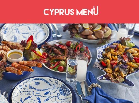 Cyprus Menu
