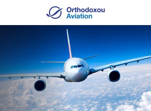 Orthodoxou Aviation Website