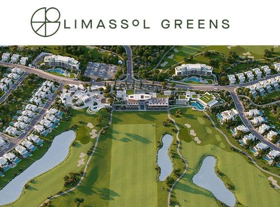 Limassol Greens Website