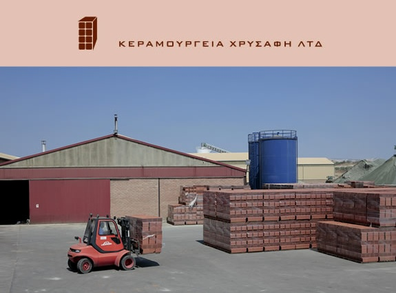 Chrysafis Bricks