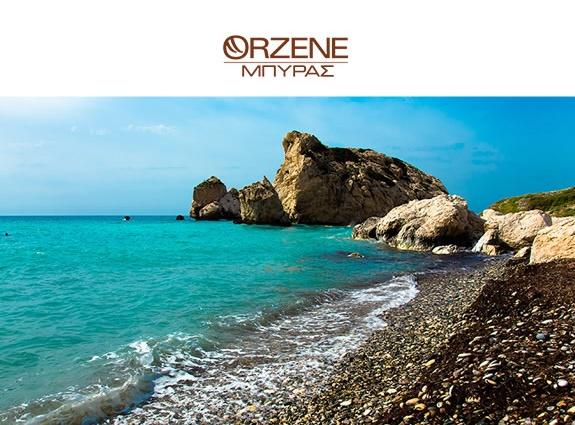 Orzene Cyprus Facebook microsite