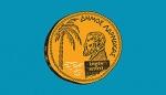 Larnaca Municipality App